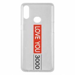 Чехол для Samsung A10s Love you 3000
