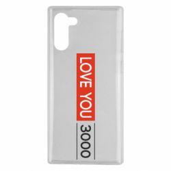 Чехол для Samsung Note 10 Love you 3000