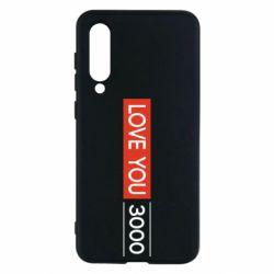 Чехол для Xiaomi Mi9 SE Love you 3000