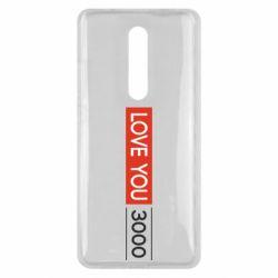 Чехол для Xiaomi Mi9T Love you 3000