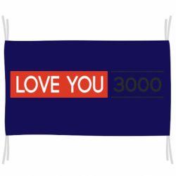 Флаг Love you 3000