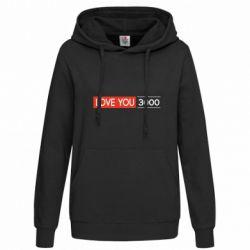 Женская толстовка Love you 3000