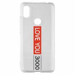 Чехол для Xiaomi Redmi S2 Love you 3000
