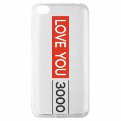 Чехол для Xiaomi Redmi Go Love you 3000
