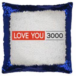 Подушка-хамелеон Love you 3000