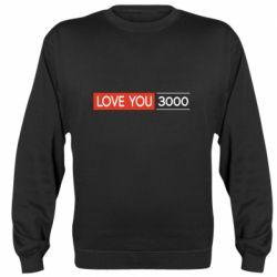Реглан (свитшот) Love you 3000