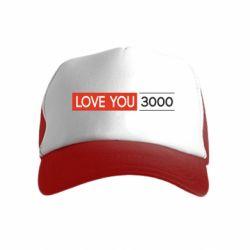 Детская кепка-тракер Love you 3000