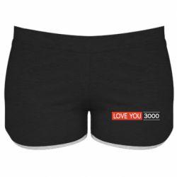 Женские шорты Love you 3000
