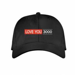 Детская кепка Love you 3000
