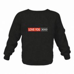 Детский реглан (свитшот) Love you 3000