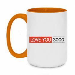 Кружка двухцветная 420ml Love you 3000