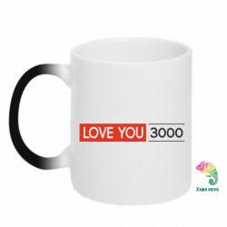 Кружка-хамелеон Love you 3000