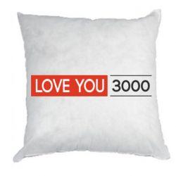 Подушка Love you 3000