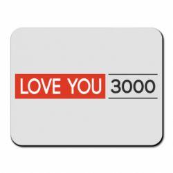 Коврик для мыши Love you 3000