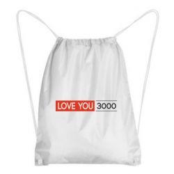 Рюкзак-мешок Love you 3000