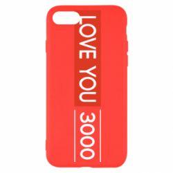 Чехол для iPhone 7 Love you 3000