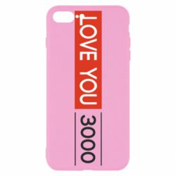 Чехол для iPhone 7 Plus Love you 3000