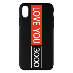 Чехол для iPhone X/Xs Love you 3000