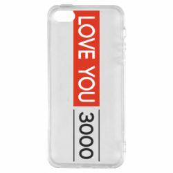 Чехол для iPhone5/5S/SE Love you 3000