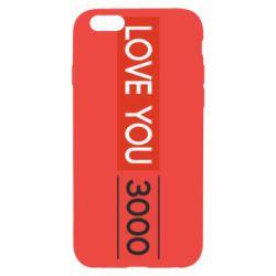 Чехол для iPhone 6/6S Love you 3000