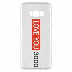 Чехол для Samsung S8 Love you 3000