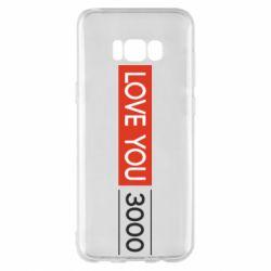 Чехол для Samsung S8+ Love you 3000