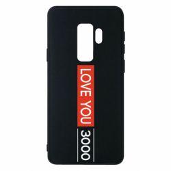 Чехол для Samsung S9+ Love you 3000