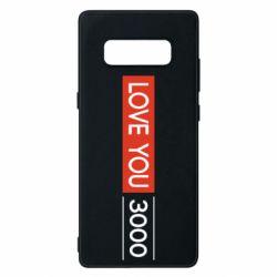 Чехол для Samsung Note 8 Love you 3000