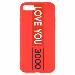 Чехол для iPhone 8 Love you 3000
