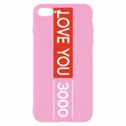 Чехол для iPhone 8 Plus Love you 3000