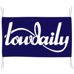 Прапор Lowdaily