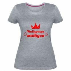Жіноча стрейчева футболка Найкраща матуся