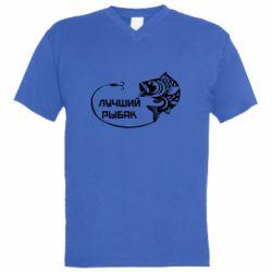 Чоловіча футболка з V-подібним вирізом Кращий рибалка