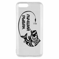 Чехол для Xiaomi Mi6 Лучший рыбак