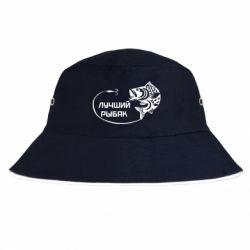 Панама Кращий рибалка