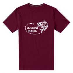 Чоловіча стрейчева футболка Кращий рибалка