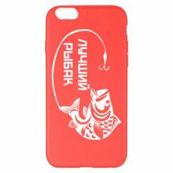 Чохол для iPhone 6 Plus/6S Plus Кращий рибалка