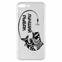 Чохол для iPhone 8 Plus Кращий рибалка