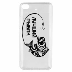 Чехол для Xiaomi Mi 5s Лучший рыбак