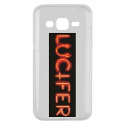 Чохол для Samsung J2 2015 Lucifer
