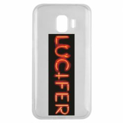 Чохол для Samsung J2 2018 Lucifer