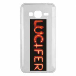 Чохол для Samsung J3 2016 Lucifer