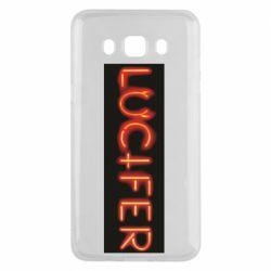 Чохол для Samsung J5 2016 Lucifer