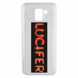 Чохол для Samsung J6 Lucifer