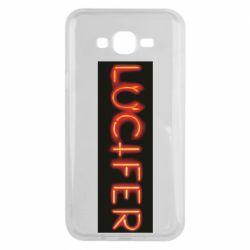 Чохол для Samsung J7 2015 Lucifer