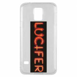 Чохол для Samsung S5 Lucifer