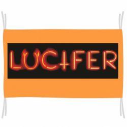 Прапор Lucifer
