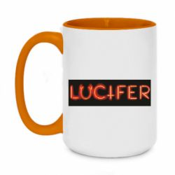 Кружка двоколірна 420ml Lucifer