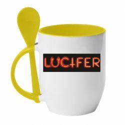 Кружка з керамічною ложкою Lucifer