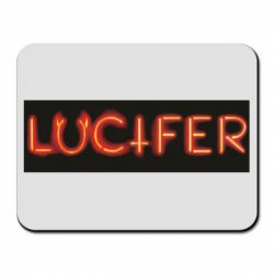 Килимок для миші Lucifer